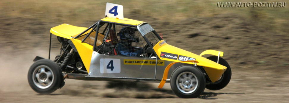 f120.JPG